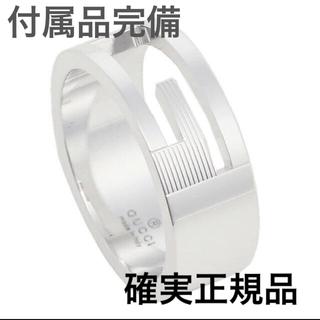 グッチ(Gucci)の定価¥25,920 GUCCI シルバーGリング(リング(指輪))