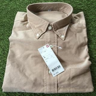 ユニクロ(UNIQLO)の新品タグ付き ユニクロ オックスフォードシャツ L 35ブラウン(シャツ)
