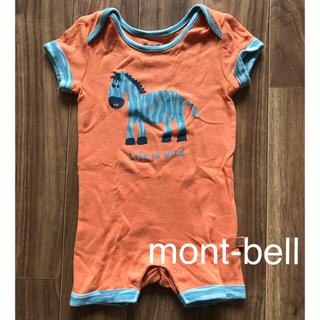 モンベル(mont bell)のmont-bell  ベビーロンパース(ロンパース)