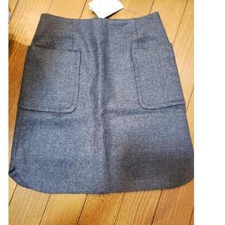 ノーブル(Noble)の新品未使用 Noble 膝丈スカート36 14040円 (ひざ丈スカート)