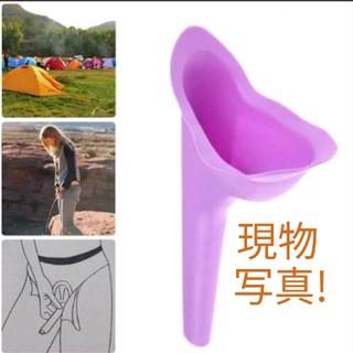 携帯 トイレ 簡易トイレ 軽量 折りたたみ 持ち運び 旅行 ドライブ 男女兼用(補助便座)
