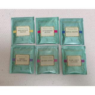 フォートナム&メイソン 紅茶 6種類(茶)
