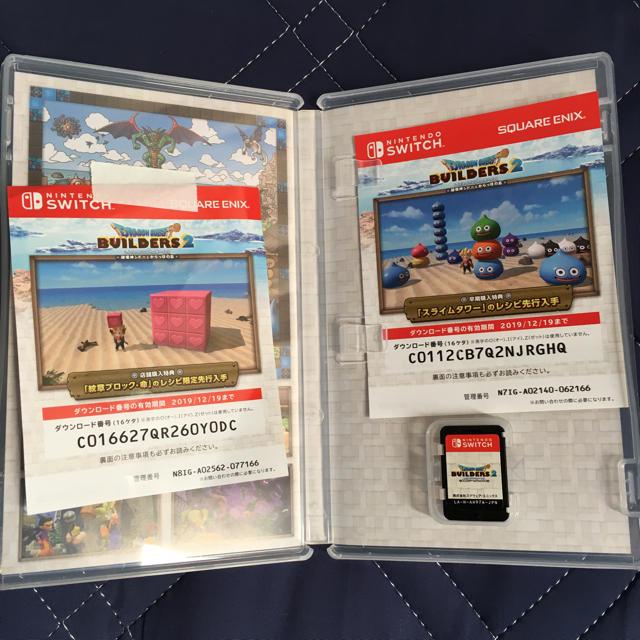 Nintendo Switch(ニンテンドースイッチ)のドラゴンクエストビルダーズ2 エンタメ/ホビーのゲームソフト/ゲーム機本体(家庭用ゲームソフト)の商品写真