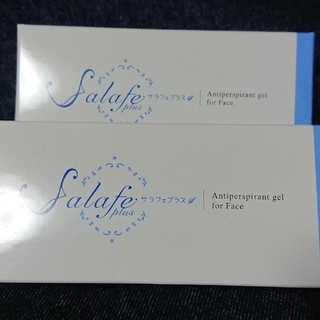 サラフェプラス 2個セット 汗ケア商品(制汗/デオドラント剤)