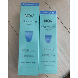 ノブ(NOV)のNOV オリゴマリンボディローション(ボディローション/ミルク)