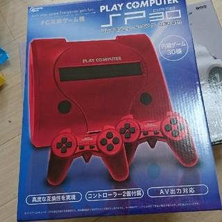 ピーナッツ(PEANUTS)のfc互換ゲーム機 プレイコンピューターSPゲーム30(家庭用ゲーム機本体)