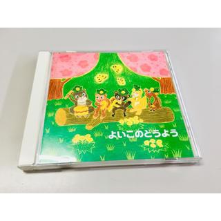 よいこのどうよう◆決定版◆40曲◆キングベストセレクトライブラリー◆中古格安(キッズ/ファミリー)