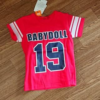 ベビードール(BABYDOLL)のベビードール【タグ付き】Tシャツ(Tシャツ/カットソー)