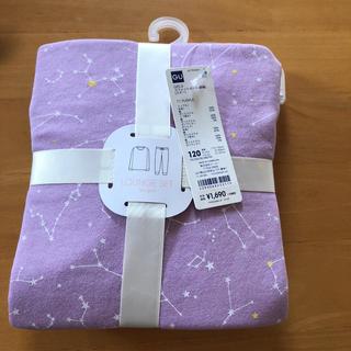 ジーユー(GU)の新品未使用 GU 薄紫 星柄 長袖パジャマ キッズ 120(パジャマ)