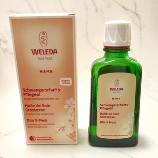 ヴェレダ(WELEDA)のWELEDA マタニティ ストレッチマークオイル 100ml(妊娠線ケアクリーム)