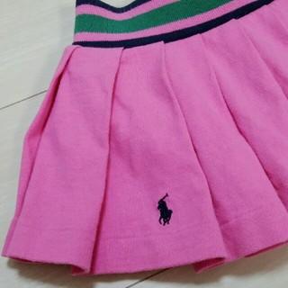 ラルフローレン(Ralph Lauren)のRALPH LAUREN★スカート★オマケ付(スカート)
