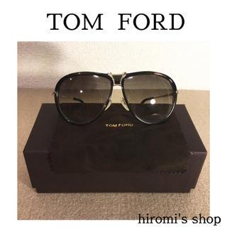 トムフォード(TOM FORD)の【美品】トムフォード サングラス ティアドロップ TF286 52A(サングラス/メガネ)