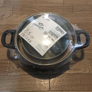 イケア(IKEA)のIKEA 鍋3点セット(鍋/フライパン)