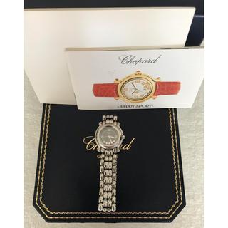 ショパール(Chopard)の腕時計ショパール ハッピーダイヤモンド  (腕時計)