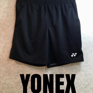 ヨネックス(YONEX)のTYRMファミリー様専用です。(ハーフパンツ)