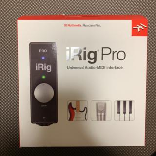irig pro (エフェクター)