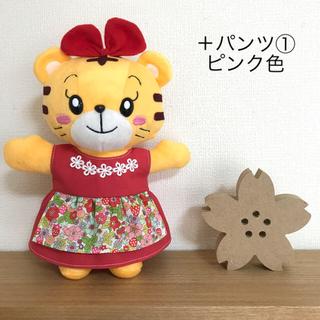 696*はなちゃん 洋服 いちご花柄エプロンワンピース(ぬいぐるみ)