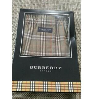 バーバリー(BURBERRY)のBURBERRY トランクス(トランクス)
