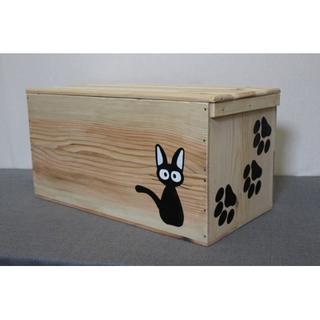 【受注生産 B32】肉球&黒猫がカワイイりんご箱