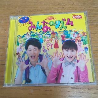 おかあさんといっしょ みんなのリズム CD(キッズ/ファミリー)