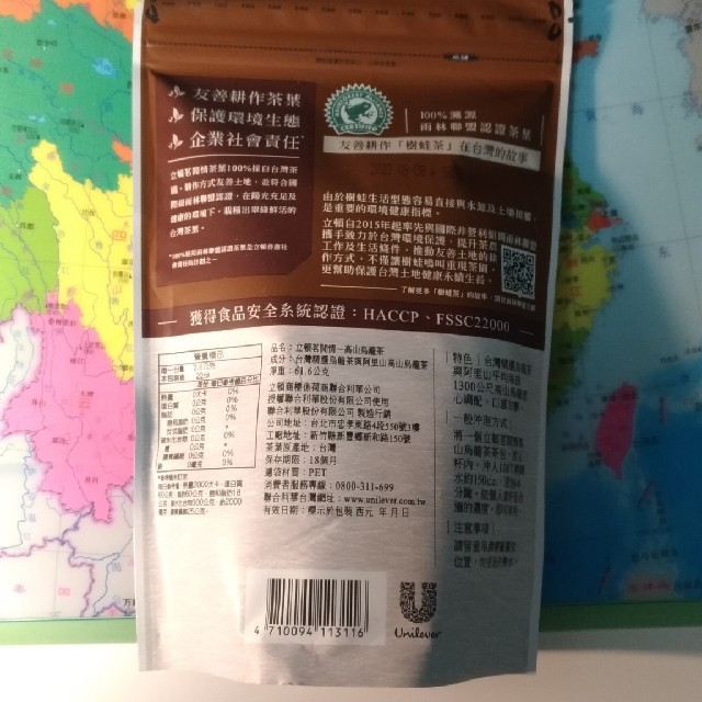 Unilever(ユニリーバ)の台湾 阿里山高山烏龍茶 1袋 22ティーバッグ入り 食品/飲料/酒の飲料(茶)の商品写真