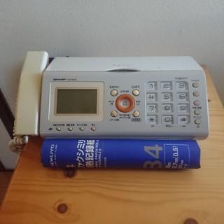 ファックス電話機(電話台/ファックス台)