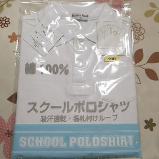 新品★スクールポロシャツ100cm(Tシャツ/カットソー)