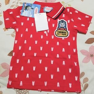 新品★トーマスポロシャツ110(Tシャツ/カットソー)