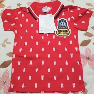 新品★トーマスポロシャツ110cm(Tシャツ/カットソー)