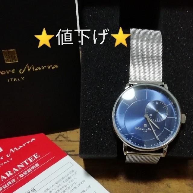 Salvatore Marra(サルバトーレマーラ)の⭐値下げ⭐新品!サルバトーレマーラA④ メンズの時計(腕時計(アナログ))の商品写真
