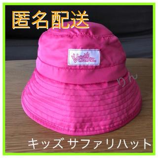 コストコ(コストコ)の【新品】キッズ サファリハット ピンク 女の子 コストコ アウトドア(帽子)