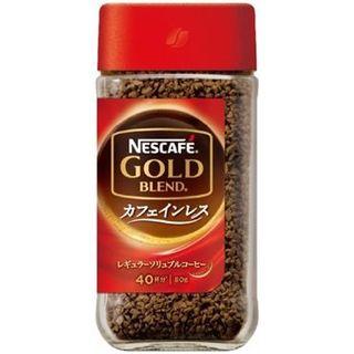 ネスレ(Nestle)のネスレ ゴールドブレンド カフェインレス ソリュブル 80g(コーヒー)
