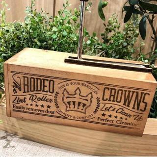 ロデオクラウンズ(RODEO CROWNS)のロデオクラウンズ♡ロールクリーナー(その他)
