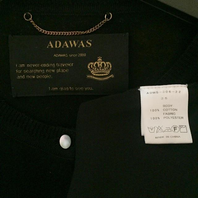 ADAWAS(アダワス)のADAWAS♡デザインカーディガン レディースのトップス(カーディガン)の商品写真