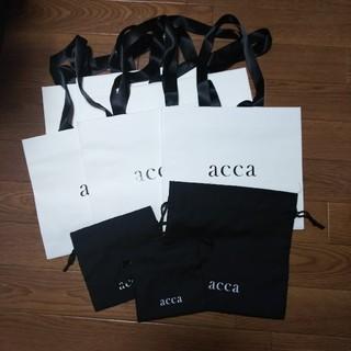acca - acca ショップ袋 6枚・巾着3枚セット