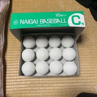 ナイガイ(NAIGAI)のナイガイ野球ボール(ボール)