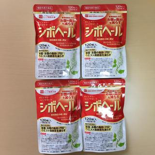 【特売セール】シボヘール 120粒 4袋セット (ダイエット食品)