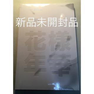 BTS - 花様年華 pt.1 ホワイト Ver. 未開封新品(K-POP/アジア)