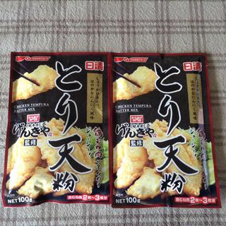 ニッシンセイフン(日清製粉)の日清◆とり天粉 2袋(調味料)