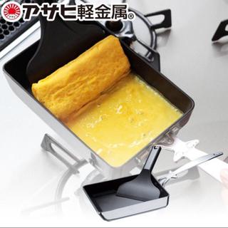 アサヒケイキンゾク(アサヒ軽金属)のじゅじゅ様専用  新品 アサヒ軽金属 天使のエッグパン&フライパン(鍋/フライパン)
