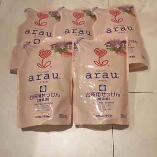アラウ(arau.)のサラヤ  アラウ arau 台所用せっけん(食器/哺乳ビン用洗剤)