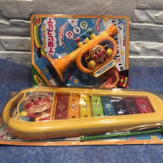 アンパンマン  シロホン&トランペット 楽器 ★ 新品未使用(楽器のおもちゃ)