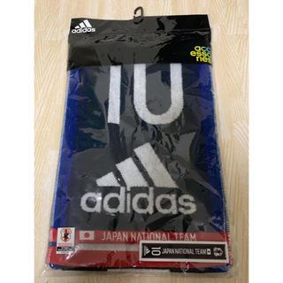 アディダス(adidas)のサッカー 日本代表 タオル(応援グッズ)