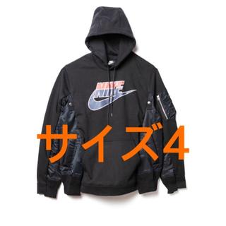 サカイ(sacai)の黒サイズ4 sacai × NIKE  hoodie (パーカー)