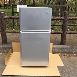 ハイアール(Haier)のハイアール 106L 2ドア冷蔵庫(直冷式)シルバー JR-N106H(S)(冷蔵庫)