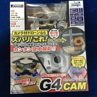 カメラ付きドローン GYROMASTER G4 CAM(トイラジコン)