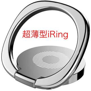スマホリング 超薄型 バンカーリング ⭕️シルバー(iPhoneケース)