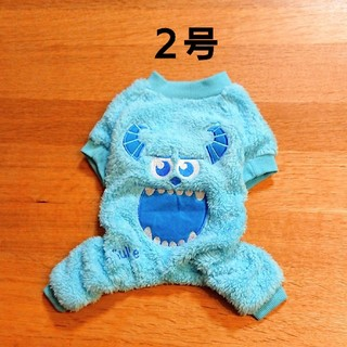 ディズニー(Disney)の【新品】2号   サリー モコモコ ロンパース  犬服(犬)