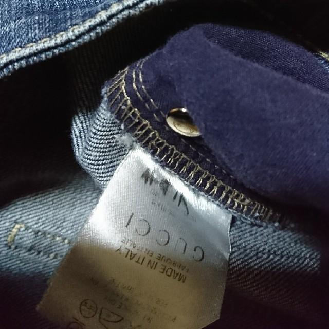 Gucci(グッチ)のGUCCI レディース ジーンズ レディースのパンツ(デニム/ジーンズ)の商品写真