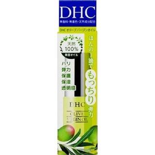 ディーエイチシー(DHC)のDHC オリーブ バージンオイル(SS)〈化粧用油〉7mL(フェイスオイル / バーム)